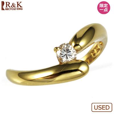 【送料無料】【中古】◎K18 ダイヤモンドリング 指輪 D0.16 おしゃれ レディース 女性 かわいい 可愛い オシャレ 価格見直し0711
