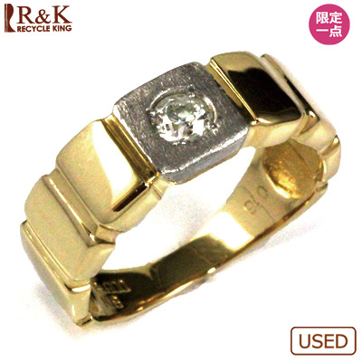 【送料無料】【中古】◎K18/PT900 ダイヤモンドリング 指輪 D0.16 おしゃれ レディース 女性 かわいい 可愛い オシャレ 価格見直し0711