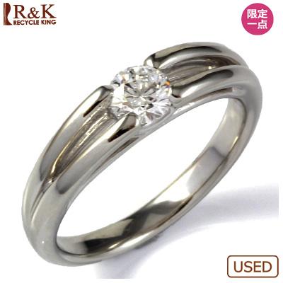 【送料無料】【中古】◎PT900 ダイヤモンドリング 指輪 D0.354 おしゃれ レディース 女性 かわいい 可愛い オシャレ 価格見直し3005