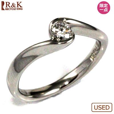 【送料無料】【中古】◎PT950 ダイヤモンドリング 指輪 D0.124 おしゃれ レディース 女性 かわいい 可愛い オシャレ 価格見直し3005