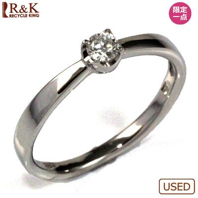 【送料無料】【中古】◎PT900 ダイヤモンドリング 指輪 D0.12 おしゃれ レディース 女性 かわいい 可愛い オシャレ 価格見直し0711