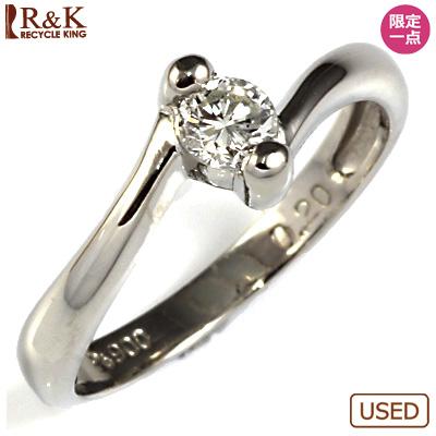 【送料無料】【中古】◎PT900 ダイヤモンドリング 指輪 D0.20 おしゃれ レディース 女性 かわいい 可愛い オシャレ 価格見直し3005
