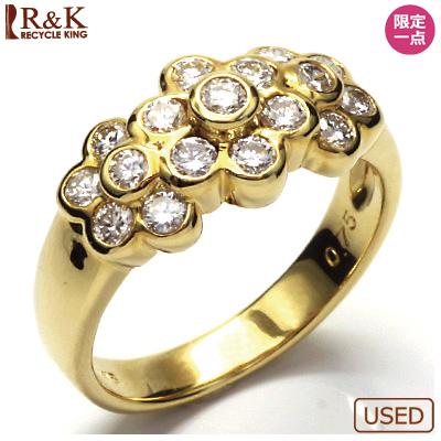 【送料無料】【中古】◎K18 ダイヤモンドリング 指輪 D0.75 フラワー 18金 おしゃれ レディース 女性 かわいい 可愛い オシャレ 価格見直し3005