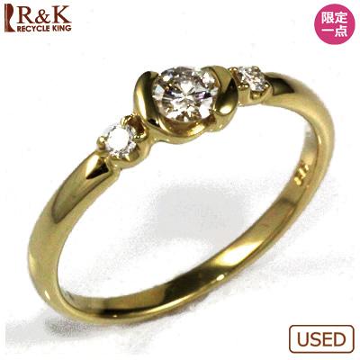 【送料無料】【中古】◎K18 ダイヤモンドリング 指輪 D0.28 おしゃれ レディース 女性 かわいい 可愛い オシャレ 価格見直し3005