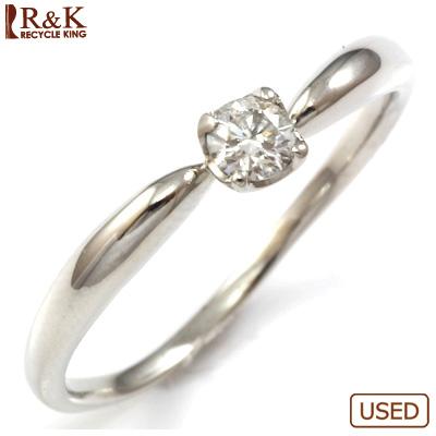 【送料無料】【中古】◎PT900 ダイヤモンドリング 指輪 D0.133 プラチナ おしゃれ レディース 女性 かわいい 可愛い オシャレ 価格見直し3005