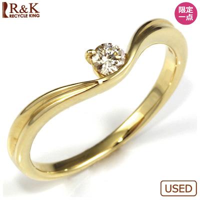 【送料無料】【中古】◎K18 ダイヤモンドリング 指輪 D0.10 おしゃれ レディース 女性 かわいい 可愛い オシャレ 価格見直し0711