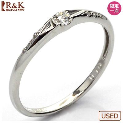 【送料無料】【中古】◎K14WG ダイヤモンドリング 指輪 D0.10 14金おしゃれ レディース 女性 かわいい 可愛い オシャレ 価格見直し3005