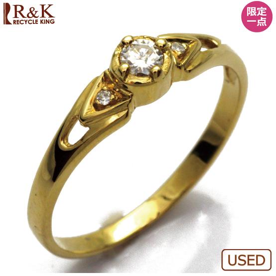 【送料無料】【中古】◎K18 ダイヤモンドリング 指輪 18金おしゃれ レディース 女性 かわいい 可愛い オシャレ 価格見直し3005