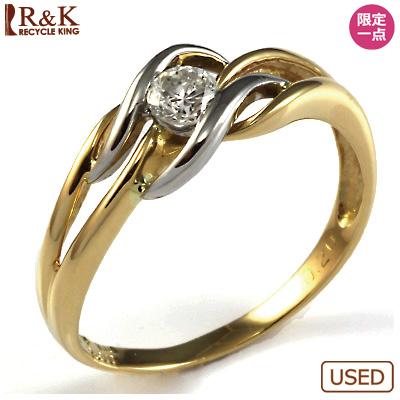 【送料無料】【中古】◎K18/PT900 ダイヤモンドリング 指輪 D0.20 おしゃれ レディース 女性 かわいい 可愛い オシャレ 価格見直し0711