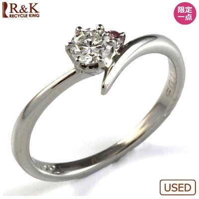 【送料無料】【中古】◎PT900 ダイヤモンドリング 指輪 D0.193/D0.02 おしゃれ レディース 女性 かわいい 可愛い オシャレ 価格見直し3005
