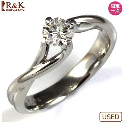 【送料無料】【中古】◎PT900 ダイヤモンドリング 指輪 D0.34 おしゃれ レディース 女性 かわいい 可愛い オシャレ 価格見直し0711
