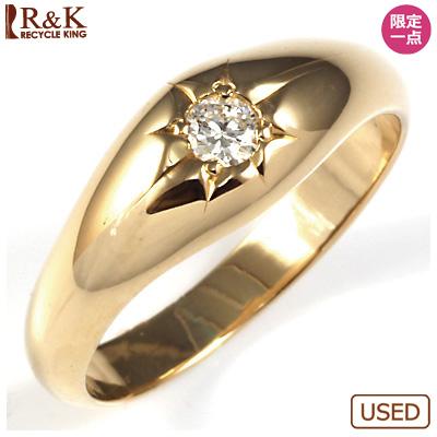 【送料無料】【中古】◎K18 ダイヤモンドリング 指輪 D0.10 18金 おしゃれ レディース 女性 かわいい 可愛い オシャレ 価格見直し0711