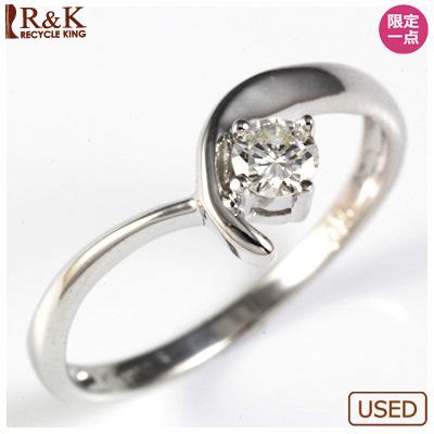 【送料無料】【中古】◎K18WG ダイヤモンドリング 指輪 D0.15 18金ホワイトゴールドおしゃれ レディース 女性 かわいい 可愛い オシャレ 価格見直し3005