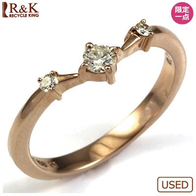 【送料無料】【中古】◎K18PG ダイヤモンドリング 指輪 D0.11 ピンクゴールドおしゃれ レディース 女性 かわいい 可愛い オシャレ 価格見直し0711