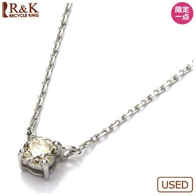 【送料無料】【中古】◎K18WG ダイヤモンドネックレス ダイヤ 18金おしゃれ レディース 女性 かわいい 可愛い オシャレ 価格見直し3005