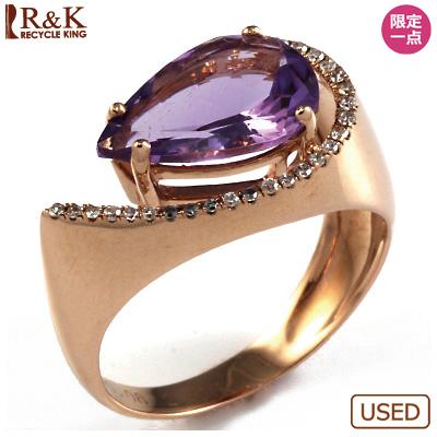 【送料無料】【中古】◎K10PG リング 指輪 アメジスト ダイヤ D0.08おしゃれ レディース 女性 かわいい 可愛い オシャレ 価格見直し0711