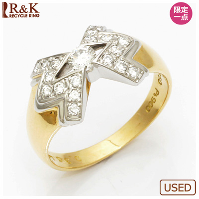 【送料無料】【中古】◎K18/PT900 ダイヤモンドリング 指輪 D0.36 18金 プラチナ おしゃれ レディース 女性 かわいい 可愛い オシャレ 価格見直し3005