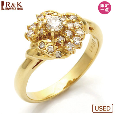 【送料無料】【中古】◎K18 ダイヤモンドリング 指輪 D0.41 18金 おしゃれ レディース 女性 かわいい 可愛い オシャレ 価格見直し3005