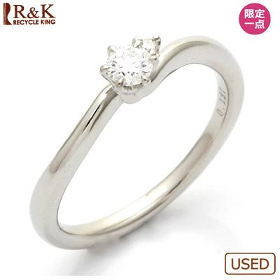 【送料無料】【中古】◎PT900 ダイヤモンドリング 指輪 D0.127 プラチナ おしゃれ レディース 女性 かわいい 可愛い オシャレ 価格見直し3005