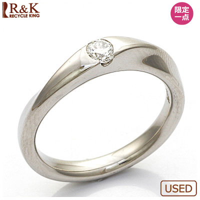 【送料無料】【中古】◎PT900 ダイヤモンドリング 指輪 D0.121 プラチナ おしゃれ レディース 女性 かわいい 可愛い オシャレ 価格見直し3005