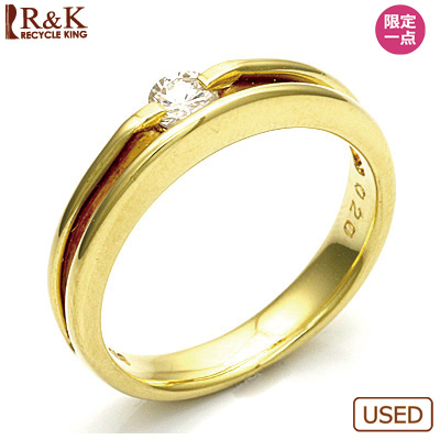 【送料無料】【中古】◎K18 ダイヤモンドリング 指輪 D0.20 18金 おしゃれ レディース 女性 かわいい 可愛い オシャレ 価格見直し3005