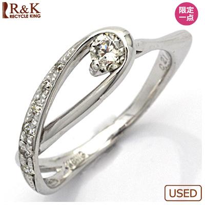 【送料無料】【中古】◎K18WG ダイヤモンドリング 指輪 D0.21 18金ホワイトゴールド おしゃれ レディース 女性 かわいい 可愛い オシャレ 価格見直し0711