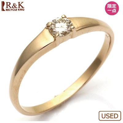 【送料無料】【中古】◎K18PG ダイヤモンドリング 指輪 D0.15 ピンクゴールドおしゃれ レディース 女性 かわいい 可愛い オシャレ 価格見直し3005