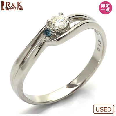 【送料無料】【中古】◎PT900 ダイヤモンドリング 指輪 D0.13 プラチナ おしゃれ レディース 女性 かわいい 可愛い オシャレ 価格見直し0711