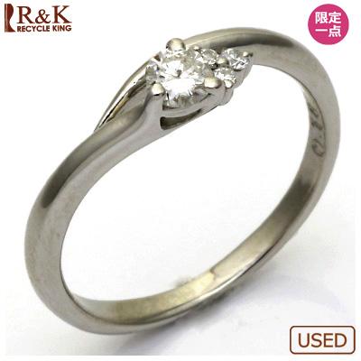 【送料無料】【中古】◎PT900 ダイヤモンドリング 指輪 D0.18 プラチナ おしゃれ レディース 女性 かわいい 可愛い オシャレ 価格見直し3005