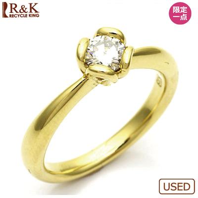 【送料無料】【中古】◎K18 ダイヤモンドリング 指輪 D0.25 花 フラワー 18金 おしゃれ レディース 女性 かわいい 可愛い オシャレ 価格見直し3005