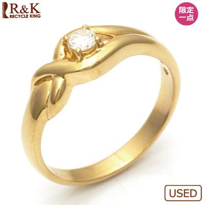 【送料無料】【中古】◎K18 ダイヤモンドリング 指輪 D0.10 18金おしゃれ レディース 女性 かわいい 可愛い オシャレ 価格見直し3005