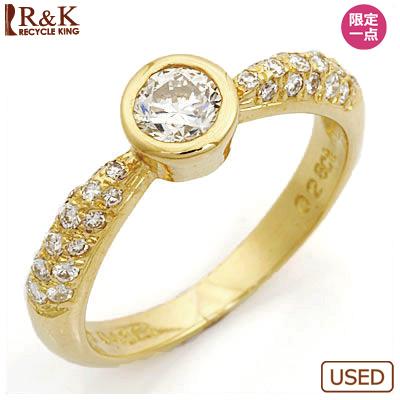 【送料無料】【中古】◎K18 ダイヤモンドリング 指輪 D0.43/D0.28 18金おしゃれ レディース 女性 かわいい 可愛い オシャレ 価格見直し3005