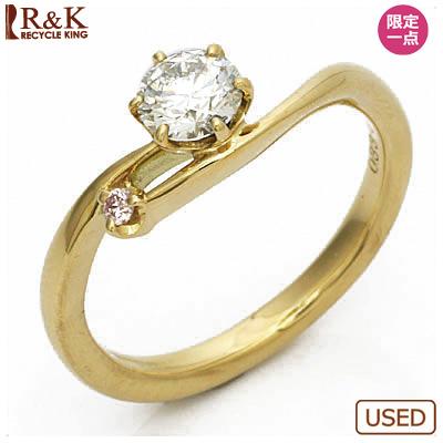 【送料無料】【中古】◎K18 ダイヤモンドリング 指輪 D0.33/D0.01 18金 おしゃれ レディース 女性 かわいい 可愛い オシャレ 価格見直し3005
