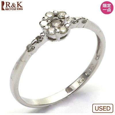 【送料無料】【中古】◎K10WG ダイヤモンドリング 指輪 D0.20 フラワー 10金おしゃれ レディース 女性 かわいい 可愛い オシャレ 価格見直し0711