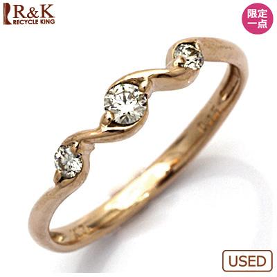 【送料無料】【中古】◎K10PG ダイヤモンドリング 指輪 D0.15 10金ピンクゴールドおしゃれ レディース 女性 かわいい 可愛い オシャレ 価格見直し3005