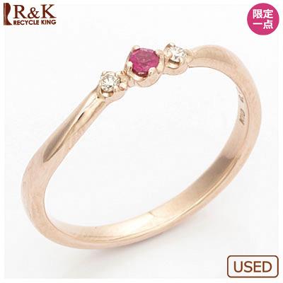 【送料無料】【中古】K10PG リング 指輪 ルビー ダイヤモンド D0.02 10金ピンクゴールド おしゃれ レディース 女性 かわいい 可愛い オシャレ 価格見直し3005