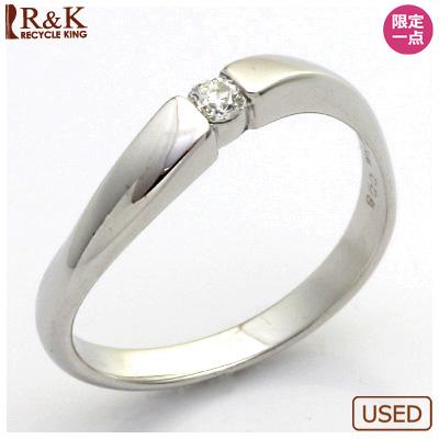 【送料無料】【中古】◎K9WG ダイヤモンドリング 指輪 D0.08 9金おしゃれ レディース 女性 かわいい 可愛い オシャレ 価格見直し3005