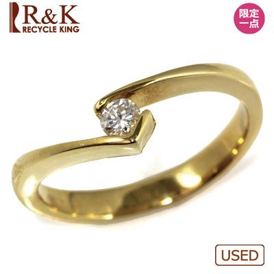 【送料無料】【中古】○K18 ダイヤモンドリング 指輪 D0.10 おしゃれ レディース 女性 かわいい 可愛い オシャレ 価格見直し0711