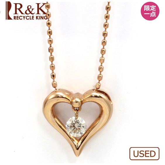 【送料無料】【中古】K10PG ダイヤモンドハートネックレス D0.1 ピンクゴールド 10金おしゃれ レディース 女性 かわいい 可愛い オシャレ 価格見直し3005