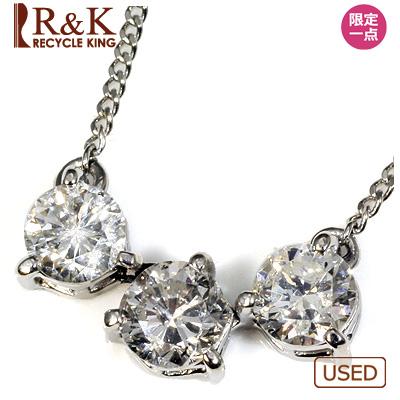 【送料無料】【中古】●PT850 スリーストーン ダイヤモンド ネックレス D1.03 1カラットレディース 女性 可愛い カワイイ かわいい おしゃれ オシャレ アクセサリー ペンダント シンプル プレゼント 価格見直し3005