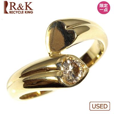【送料無料】【中古】◎K18 ダイヤモンドリング 指輪 D0.25 ハート おしゃれ レディース 女性 かわいい 可愛い オシャレ 価格見直し3005