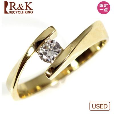 【送料無料】【中古】○K18 ダイヤモンドリング 指輪 D0.17 おしゃれ レディース 女性 かわいい 可愛い オシャレ 価格見直し3005