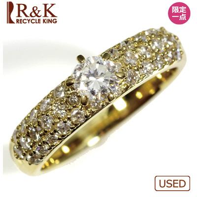 【送料無料】【中古】●K18 ダイヤモンドリング D1.00 レディース 女性 可愛い カワイイ かわいい おしゃれ オシャレ 価格見直し3005