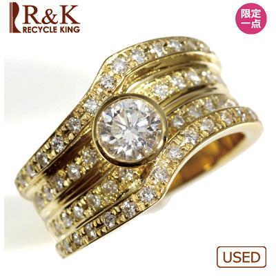 【送料無料】【中古】●K18 ダイヤモンドリング 指輪 D0.509/0.48 おしゃれ レディース 女性 かわいい 可愛い オシャレ 価格見直し3005