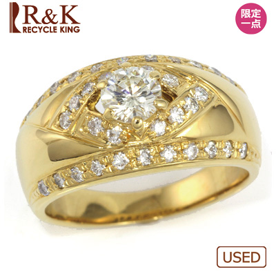 【送料無料】【中古】●K18 ダイヤモンドリング 指輪 D0.514/D0.50 おしゃれ レディース 女性 かわいい 可愛い オシャレ 価格見直し0711