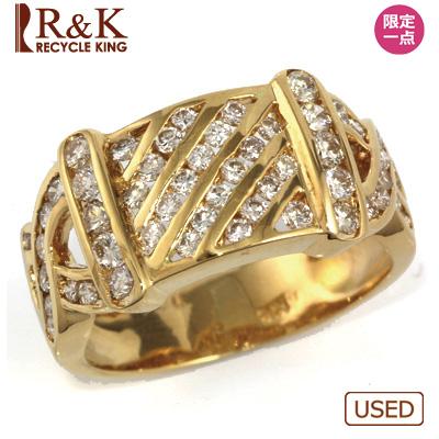 【送料無料】【中古】●K18 ダイヤモンドリング D1.06 18金レディース 女性 可愛い カワイイ かわいい おしゃれ オシャレ 価格見直し3005