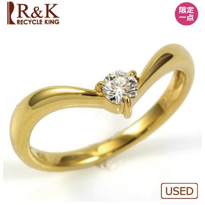 【送料無料】【中古】◎K18 ダイヤモンドリング 指輪 D0.12 おしゃれ レディース 女性 かわいい 可愛い オシャレ 価格見直し0711