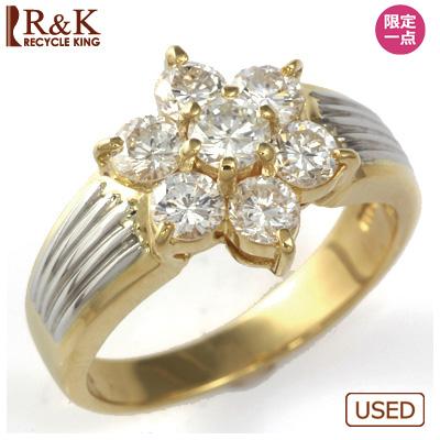 【送料無料】【中古】●K18/PT900 ダイヤモンドリング D1.00 レディース 女性可愛い カワイイ かわいい おしゃれ オシャレ 価格見直し0711