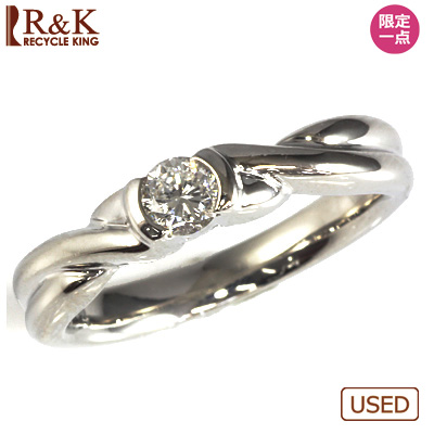 【送料無料】【中古】PT850 ダイヤモンドリング 指輪 D0.24 おしゃれ レディース 女性 かわいい 可愛い オシャレ 価格見直し0711