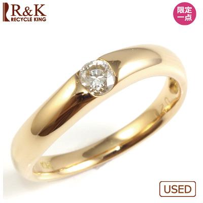 【送料無料】【中古】◎K18 ダイヤモンドリング 指輪 D0.20 おしゃれ レディース 女性 かわいい 可愛い オシャレ 価格見直し0711